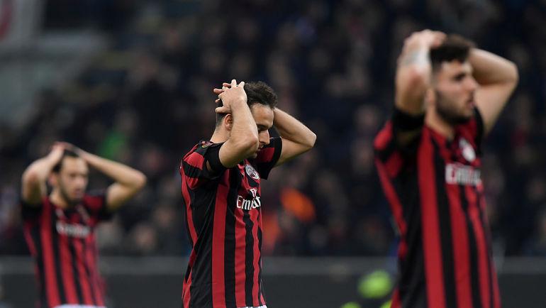 """УЕФА наказал """"Милан"""" за нарушение правил финансового fair play. Фото AFP"""