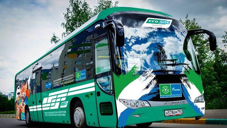 Автобусы на газомоторном топливе перевозили делегации участников. Фото media.footballforfriendship.com