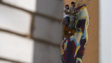 Граффити для Месси, торт от сборной России и откровения Олича. Главные события 29 июня