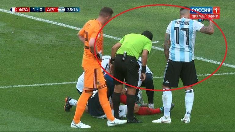 36-я минута матча Франция - Аргентина.