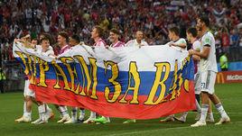 Воскресенье. Москва. Лужники. Испания - Россия - 1:1, пенальти - 3:4. Россия - в четвертьфинале!