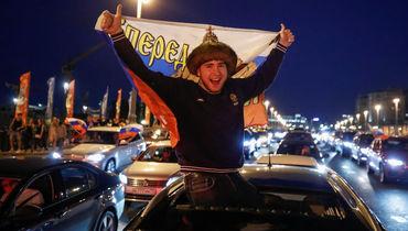 Как Москва гремела после победы над Испанией