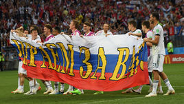 1 июля. Москва. Испания - Россия - 1:1, пен. - 3:4. Игроки российской сборной благодарят болельщиков за поддержку.