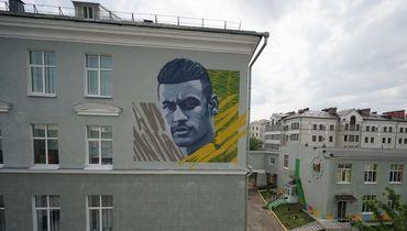 В Казани появилось граффити Неймара