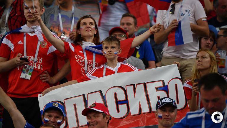 Сегодня. Сочи. Перед игрой Россия - Хорватия.