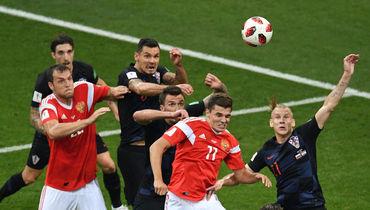 Россия - Хорватия: моменты, которые вы не забудете