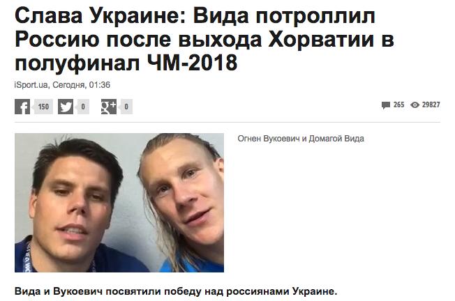 Кorrespondent.net.