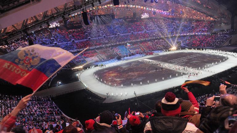 """7 февраля 2014 года. Церемония открытия зимних Олимпийских игр в Сочи. Фото Федор УСПЕНСКИЙ, """"СЭ"""""""