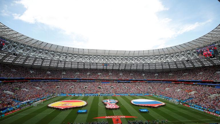 """Лужники"". Фото REUTERS"