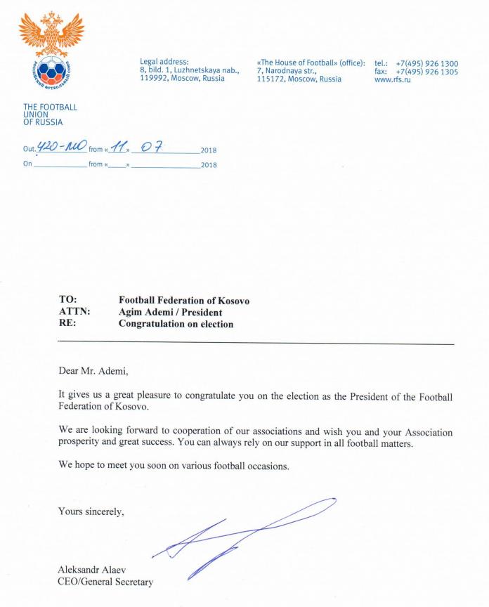 Поздравление РФС. Фото Федерация футбола Косова.