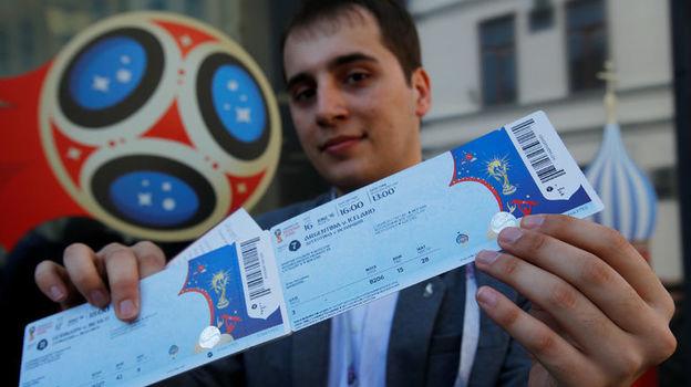 Чемпионат мира-2018: как попасть на финал, где достать билеты