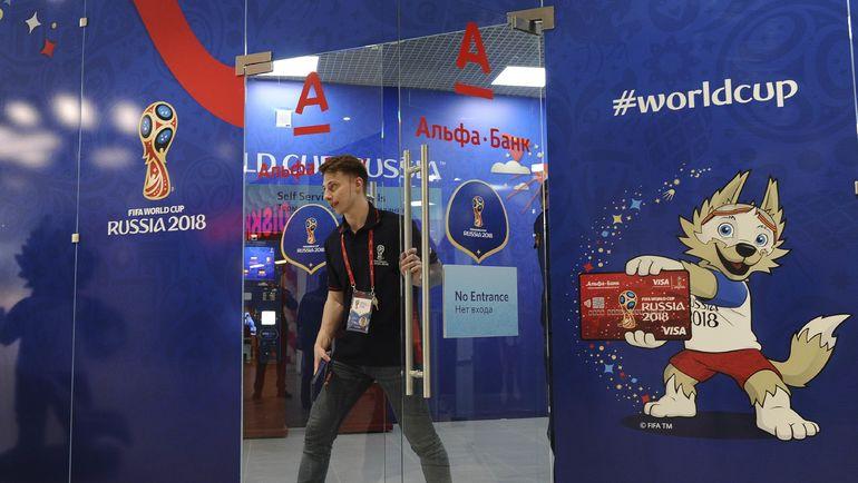 Выход из билетного центра ФИФА в Москве. Фото REUTERS