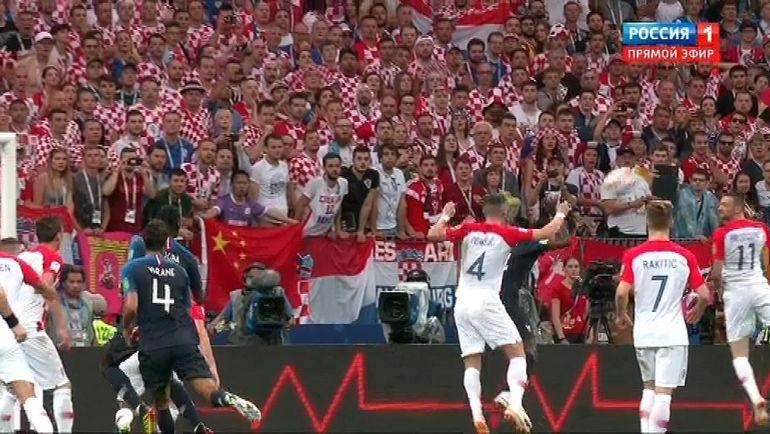 34-я минута. Эпизод с назначением пенальти в ворота хорватов.