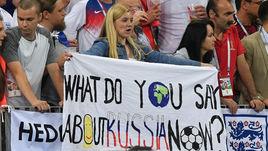 """11 июля. Москва. Лужники. Хорватия – Англия – 2:1. Болельщики сборной Англии задаются вопросом: """"Что вы теперь скажете о России?"""""""