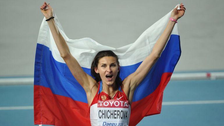 Анна ЧИЧЕРОВА. Фото AFP