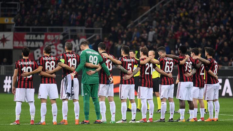 """""""Милан"""" выступит в Лиге Европы в сезоне-2018/19. Фото REUTERS"""