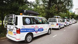 Марка Volkswagen Коммерческие автомобили – транспортный партнер велогонки Red Bull Trans-Siberian Extreme-2018