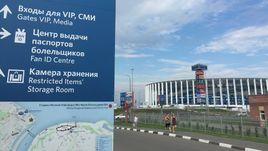 Как понять, что в Нижнем Новгороде Суперкубок? Никак!