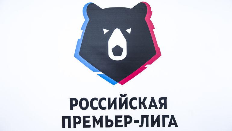 Премьер лига россия по футболу [PUNIQRANDLINE-(au-dating-names.txt) 32