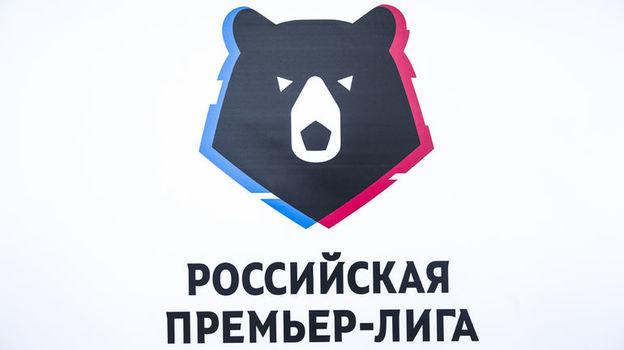РПЛ - в новый сезон с новым логотипом. Фото Федор УСПЕНСКИЙ, «СЭ»