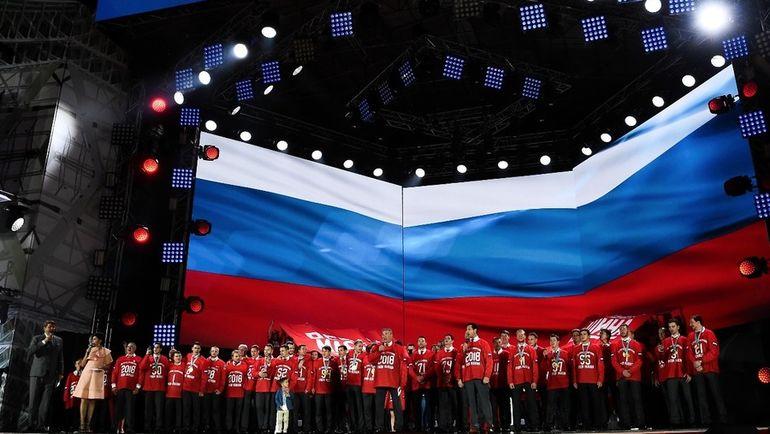 Сборная России на Манежной площади. Фото Сергей ФЕДОСЕЕВ, ФХР