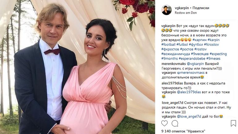 Запись и комментарии в Инстаграме Валерия Карпина 30 июля.