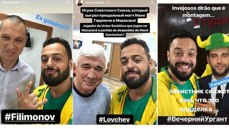 Томер САВОЙЯ с Александром ФИЛИМОНОВЫМ и Евгением ЛОВЧЕВЫМ.