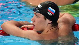 Кирилл ПРИГОДА.