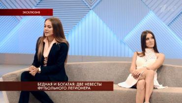 Две россиянки потребовали от экс-легионера