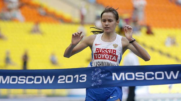 Елена ЛАШМАНОВА. Фото AFP