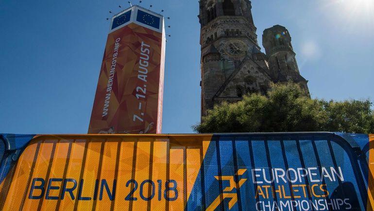 Легкоатлетическая часть объединенного чемпионата Европы проходит в Берлине. Фото AFP