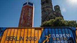 Легкоатлетическая часть объединенного чемпионата Европы проходит в Берлине.