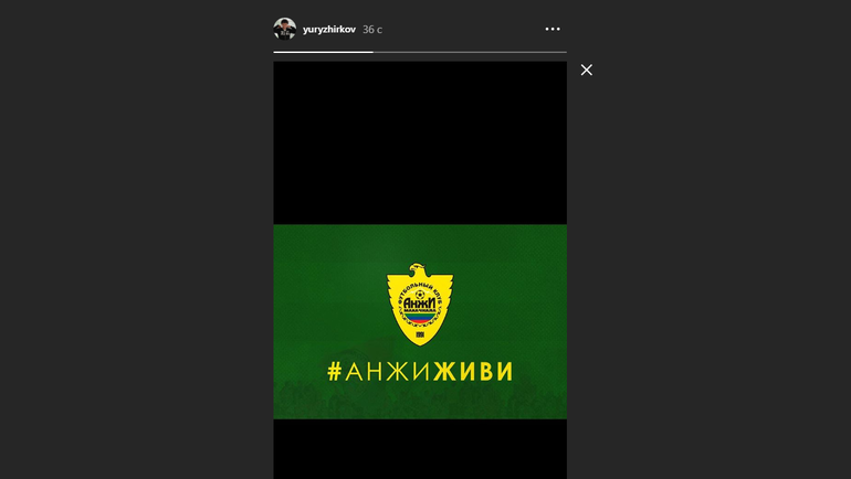 Инстаграм Юрия ЖИРКОВА.