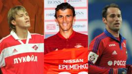 Евгений БУШМАНОВ, Роман ЕРЕМЕНКО, Роман ШИРОКОВ.