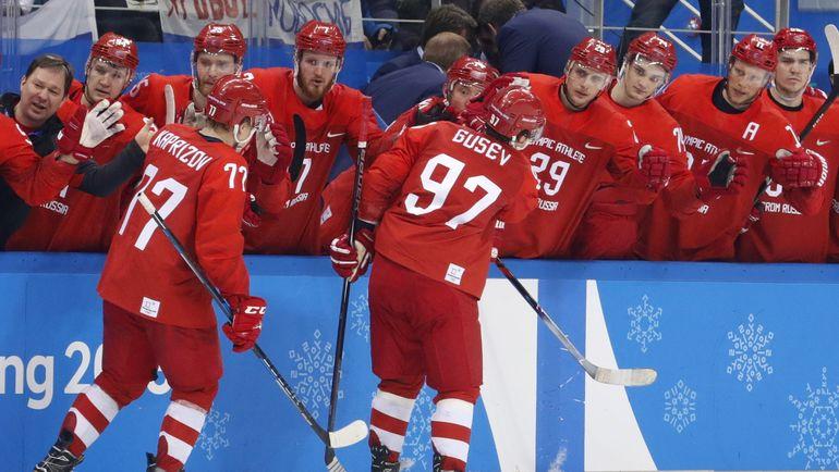 Сборная России выиграла хоккейный турнир на Олимпиаде-2018 без игроков НХЛ. Фото REUTERS