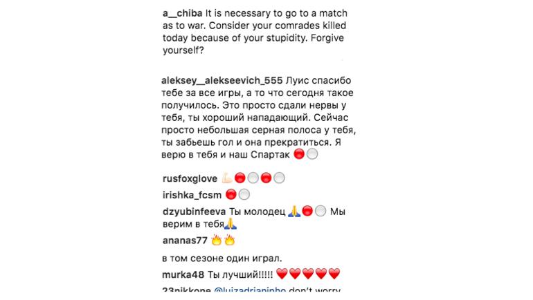 Некоторые комментарии к извинениям Луиза Адриану. Фото instagram.com