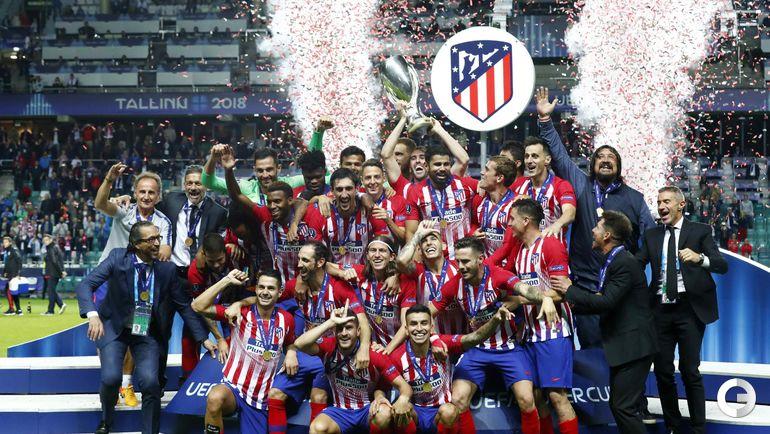 """Среда. Таллинн. """"Атлетико"""" (Мадрид) - обладатель Суперкубка Европы."""