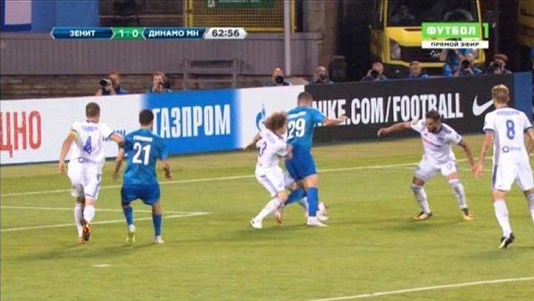 63-я минута: Заболотный упал после фола Швецова.