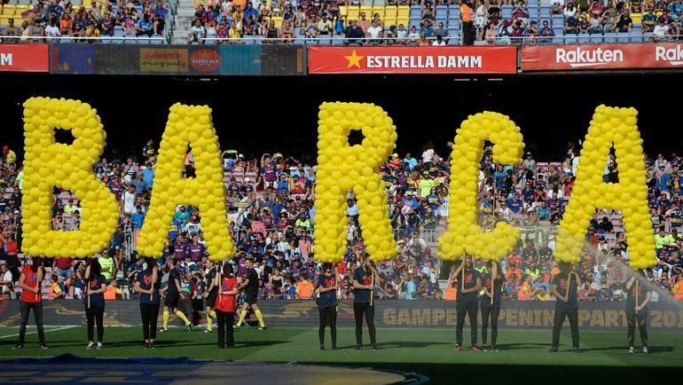 """""""Барса"""" начинает сезон. Фото AFP"""