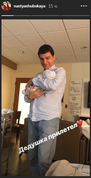 Сын Александра Овечкина Сергей с дедушкой.