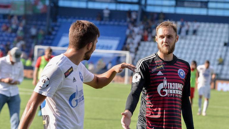 """""""Позор российского футбола"""". Цитаты тура"""