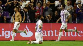 """25 августа. Вальядолид. """"Вальядолид"""" - """"Барселона"""" - 0:1. КЕКО забил гол и почти спас хозяев от поражения, но его не засчитали после видеопросмотра."""