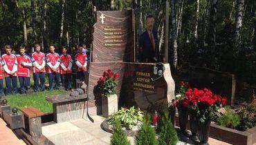 На могиле Сергея Гимаева открыт памятник