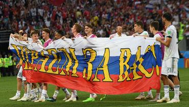 Что такое Лига наций по футболу. Новый турнир для национальных команд. Как попасть на чемпионат Европы. Где, когда и с кем играет сборная России