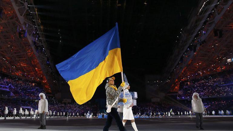 Флаг Украины на главном стадионе зимней Олимпиады и Паралимпиады в Сочи-2014. Фото REUTERS