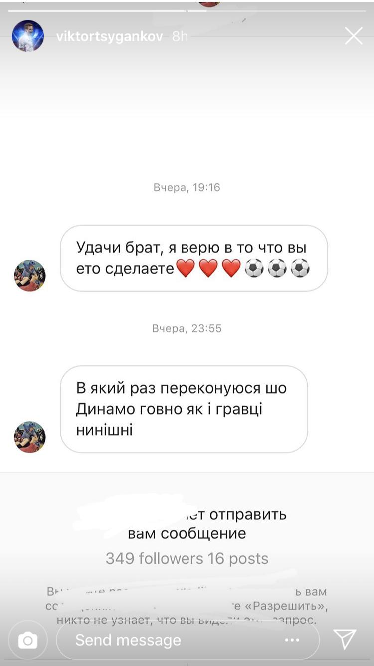 """Болельщик киевского """"Динамо"""" расстроен результатом."""