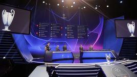 Четверг. Монако. Итоги жеребьевки группового турнира Лиги чемпионов.