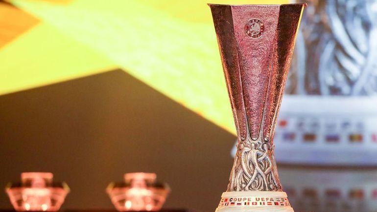 Пятница. Монако. Жеребьевка группового турнира Лиги Европы. Фото AFP