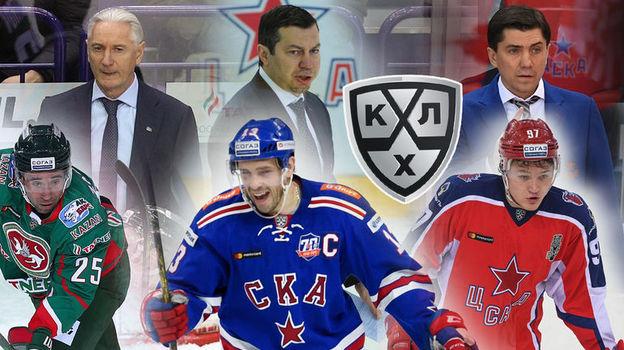 КХЛ: календарь на сезон-2018/19.