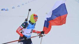 Смогут ли российские биатлонисты и дальше выступать на международных соревнованиях под своим флагом?